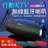 《隨行KTV!震撼音質》 行動KTV藍牙喇叭 行動卡拉OK 行動KTV 電腦喇叭 音箱