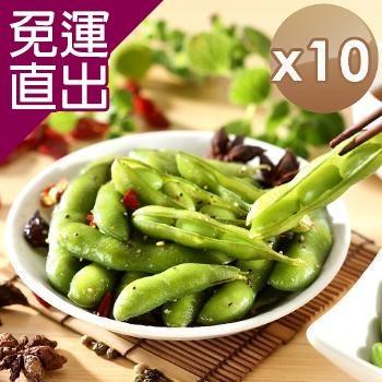 艾其肯 涼拌黑胡椒毛豆莢 10入組【免運直出】