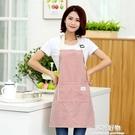 圍裙時尚條紋家居廚房做飯無袖掛脖防油防污...