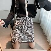 高腰半身裙斑馬紋半身裙女秋冬包臀裙時尚高腰顯瘦a字短裙FF027韓衣裳