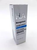 Neogence 霓淨思 玻尿酸保濕原液 6ml 效期2021.10