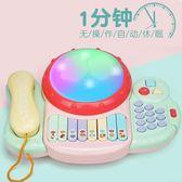 寶寶玩具電話機手機嬰兒童早教益智力音樂1-3歲0小孩6-12個月男女