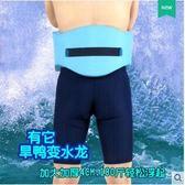 兒童男女成人背漂初學游泳訓練浮板SQ3780『樂愛居家館』