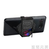 手機散熱器 國度游戲手機5代原裝外置散熱酷冷風扇5 半導體散熱背夾 至簡元素