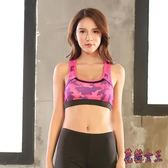 中大尺碼運動內衣 女士跑步背心式學生健身定型無鋼圈文胸 AW10912【花貓女王】