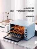 烤箱 柏翠PE3060電烤箱家用烘焙多功能全自動62升大容量智慧商用私房 mks生活主義