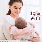(超夯大放價)嬰兒手臂涼席哺乳套袖寶寶胳膊墊夏季抱孩子冰絲席枕夏天喂奶神器