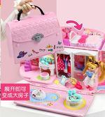 春季上新 兒童小伶玩具女孩甜心手提包屋愛莎公主城堡過家家女童生日禮物36