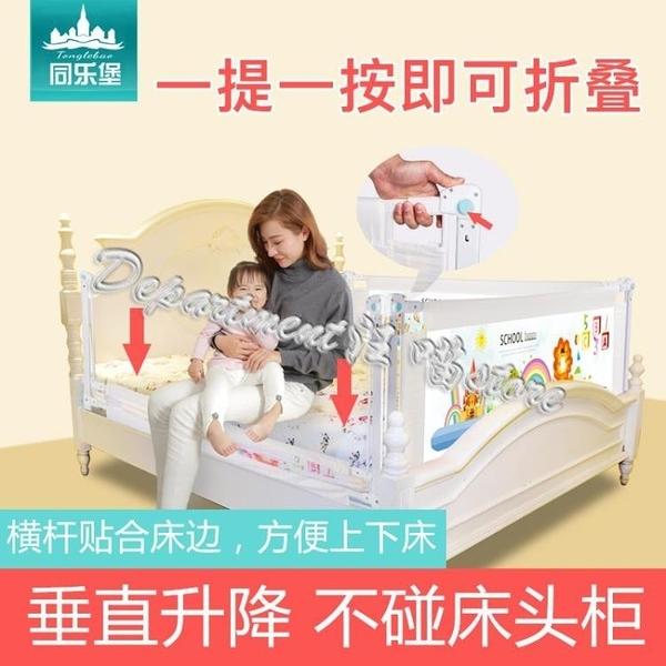 床圍欄護欄床邊欄桿嬰兒童寶寶幼兒防摔大床1.8-2米擋板床欄通用 星際小舖