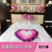 仿真玫瑰花瓣 無紡布仿真玫瑰花瓣布置酒店房間制造浪漫女朋友生日花瓣套餐驚喜 珍妮寶貝