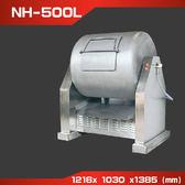 NOVACO 真空按摩機 NH-500L 食品 機械 餐飲 工業 生產 機械化