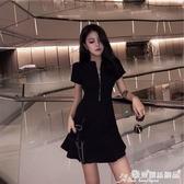 魚尾洋裝 2020夏魚尾連身裙法式赫本小黑裙小個子性感短裙小香風心機裙潮 愛麗絲