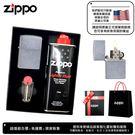 【寧寧精品】Zippo 原廠授權台中30...