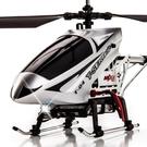遙控飛機合金耐摔遙控飛機超大兒童成人充電...