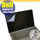 【Ezstick】DELL Inspiron 14 5415 P143G 靜電式筆電LCD液晶螢幕貼 (可選鏡面或霧面)