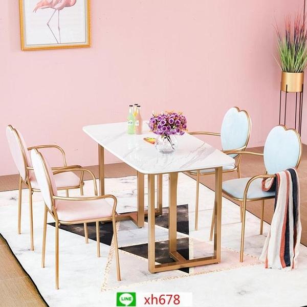 網紅輕奢大理石餐桌 現代主題餐廳長條餐桌奶茶咖啡店簡約桌子【頁面價格是訂金價格】