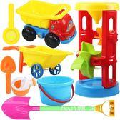 兒童沙灘玩具車套裝大號寶寶玩沙子挖沙漏鏟子工具決明子嬰兒玩具