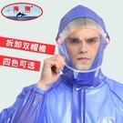 雨衣海翔雨衣雨褲套裝透明男女成人騎行防雨服牛筋PVC電動摩托車雨披 交換禮物