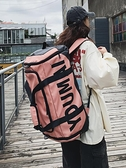 旅行包大容量女兩用超大健身包男手提短途輕便防水旅游收納行李袋 酷男精品館