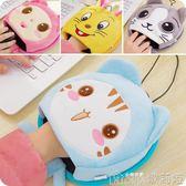 滑鼠暖手套USB 暖手滑鼠墊 保暖滑鼠墊冬天滑鼠套寶加熱發熱帶護腕歌莉婭