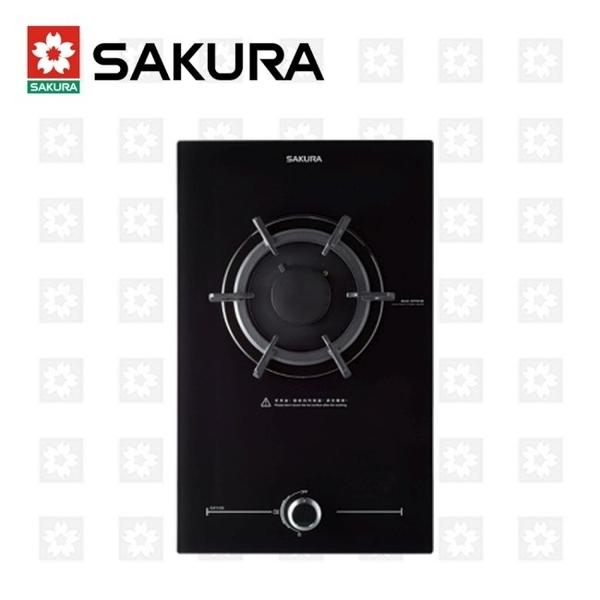 櫻花牌 SAKURA 花瓣式火焰單口檯面式瓦斯爐 G-2112GB 限北北基安裝配送 (不含林口 三峽 鶯歌)