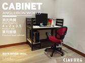 工業風電腦桌 消光黑(桌面120x60x高105cm)免螺絲角鋼 專用主機架【空間特工】多功能書桌 C款