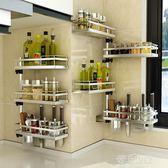 304不锈钢厨房置物架 墙上免打孔壁掛转角架调味收纳架子调料用品igo『潮流世家』