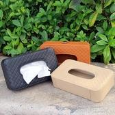 汽車內飾用品車載車用紙巾盒 汽車創意遮陽板掛式天窗椅背抽紙盒 優樂美