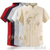 中老年男士唐裝短袖夏季漢服爸爸中國風上衣盤扣爺爺民族服裝中式  莉卡嚴選