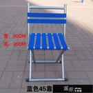 折疊椅戶外折疊凳子便攜椅子帶靠背燒烤用馬扎釣魚座椅加粗合金管 道禾