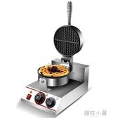 艾朗華夫餅機商用電熱華夫機鬆餅機格子餅爐華夫餅機烤餅機器QM『櫻花小屋』