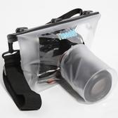 相機包 單反相機防水袋潛水佳能70D 77D  6D 5D尼康D7200防沙套 小宅女