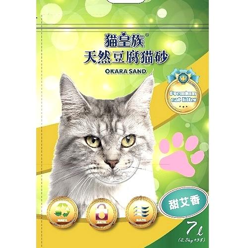 📣此商品48小時內快速出貨🚀》韋民 貓皇族 Okara sand 凝結式 豆腐砂貓砂-7L(超取限一包)