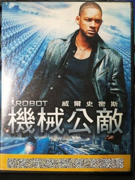 挖寶二手片-P01-108-正版DVD-電影【機械公敵】-威爾史密斯 布麗姬莫漢娜(直購價)