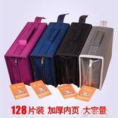 超大號光碟收納包128片裝絲光布CD包CD盒家用VCD藍光碟收納盒 電購3C