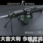 玩具槍 澤樺M249水彈槍供彈連發電動玩具搶 Igo阿薩布魯