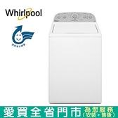 Whirlpool惠而浦13kg變頻洗衣機WTW5000DW含配送+安裝【愛買】