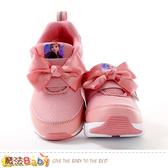 女童鞋 迪士尼冰雪奇緣授權正版輕量俏麗運動鞋 魔法Baby