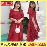 YoYo 中大尺碼紅色雪紡波點洋裝連身裙(XL-4L)AH1012