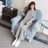 漂亮小媽咪 韓系 洋裝 【D5088】 修身 顯瘦 開扣 長袖 長裙 孕婦洋裝 孕婦裝 長洋裝