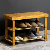 換鞋凳 鞋櫃穿鞋椅 木製鞋櫃 鞋架鞋櫃《YV9695》HappyLife