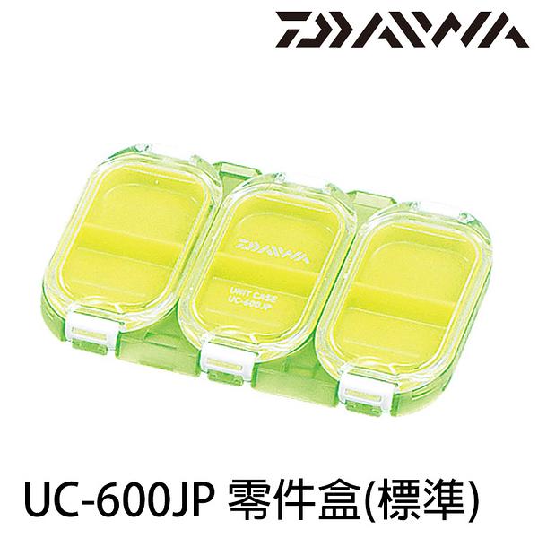 漁拓釣具 DAIWA UC-600JP / 900JP 標準 [零件盒]