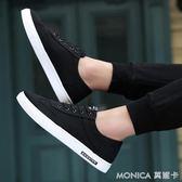 男鞋子潮流韓版男士潮鞋百搭帆布休閒鞋透氣布鞋板鞋 莫妮卡小屋