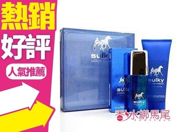 LUCIANO SOPRANI sulky 奔馳男性淡香水 香水30ml+沐浴乳100ML香水禮盒◐香水綁馬尾◐