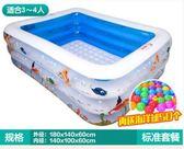家用成人加厚大號充氣游泳池LVV2471【KIKIKOKO】