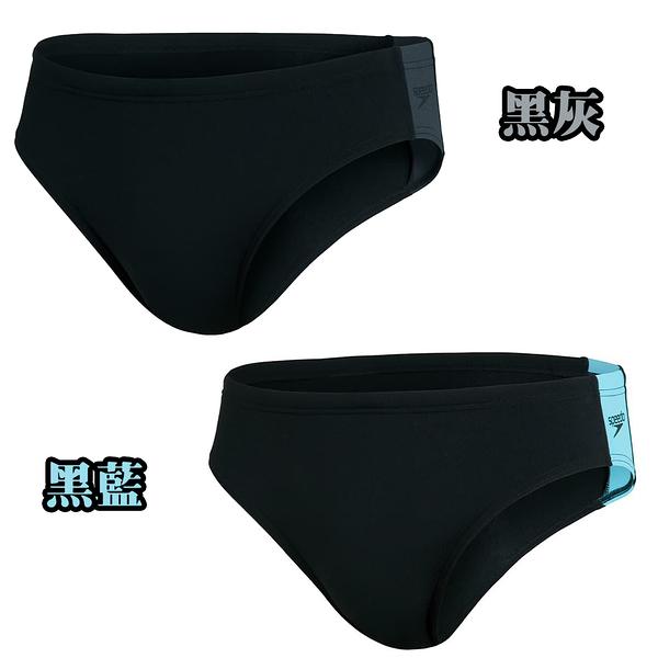 (C8) SPEEDO 男 運動泳褲 三角泳褲Boom Logo Splice SD812824黑灰 黑藍【陽光樂活】