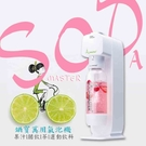 【鍋寶】SODAMASTER+ 萬用氣泡水機 BWM-2100 (含氣瓶2入+專用水瓶2入) 台灣貨