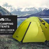 帳篷戶外野營加厚防暴雨雙人野外露營裝備3-4人戶外帳篷 PA2189 『黑色妹妹』