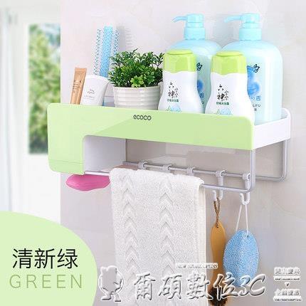 新品浴室置物架衛生間廁所洗手間洗漱臺收納壁掛式吸盤免打孔毛巾掛架 芊墨左岸LX