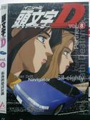 挖寶二手片-X18-027-正版VCD*動畫【頭文字D/拓海的怒濤狂飆(8)】-日語發音